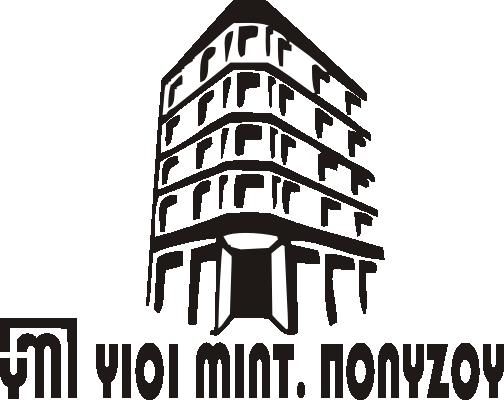 f841c757516 design your own – Romfeas – Εκτύπωσεις / Μεταξοτυπίες